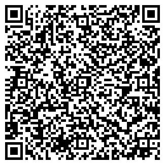 QR-код с контактной информацией организации СТИЛ-ТРЕЙД