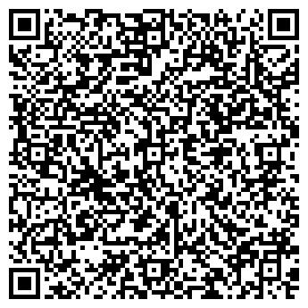 QR-код с контактной информацией организации ООО УНИВЕРСАЛ, ТОРГОВЫЙ ДОМ