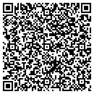 QR-код с контактной информацией организации ПРАЙД ОДО