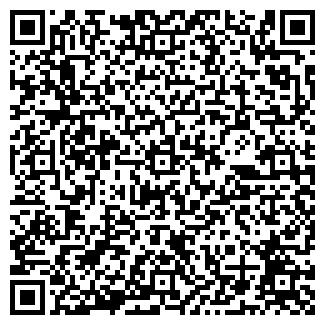 QR-код с контактной информацией организации ООО РИГУЛ