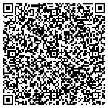 QR-код с контактной информацией организации АЛЬТЕРНАТИВА ПРЕДПРИЯТИЕ, ИЧП