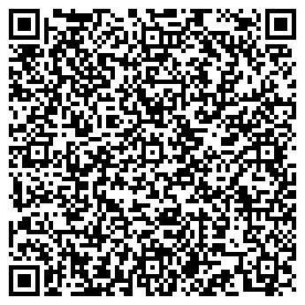 QR-код с контактной информацией организации ООО КУЗБАССШАХТТЕХНОЛОГИЯ