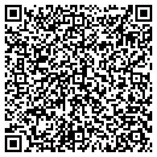 QR-код с контактной информацией организации ПРЕОТЕХ, ООО