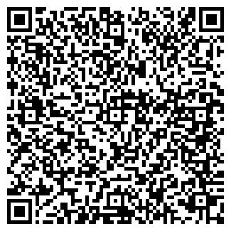 QR-код с контактной информацией организации ТЕПЛО И ВОДА