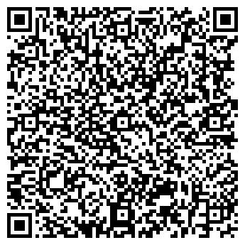 QR-код с контактной информацией организации СНАБСЕРВИС НК