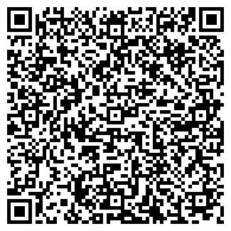 QR-код с контактной информацией организации ШРЕК