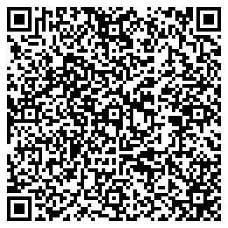 QR-код с контактной информацией организации РАСМИН