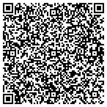 QR-код с контактной информацией организации СИБИРЬ РЕМОНТНО-ТЕХНОЛОГИЧЕСКИЙ ЦЕНТР