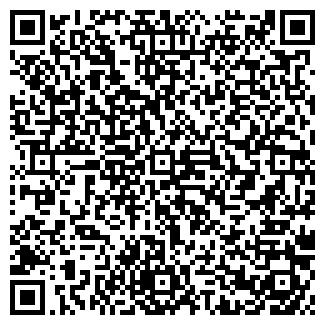 QR-код с контактной информацией организации АМПЕР И К
