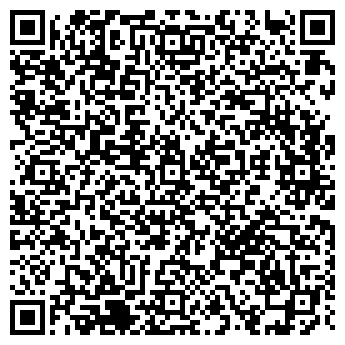 QR-код с контактной информацией организации КУЗНЕЦК-ЭНЕРГИЯ