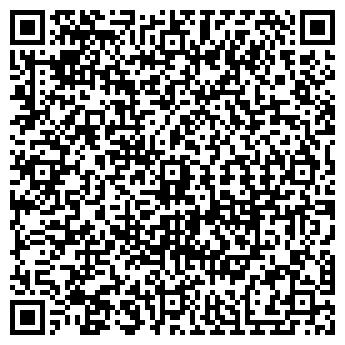 QR-код с контактной информацией организации САЛЮТ-СЕРВИС