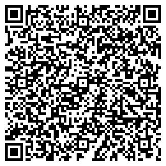 QR-код с контактной информацией организации ЗЭМИ