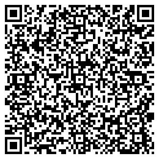 QR-код с контактной информацией организации СОКОФИН