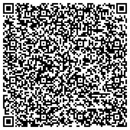 QR-код с контактной информацией организации ООО «Калтанский Завод Котельно-вспомогательного оборудования и трубопроводов»