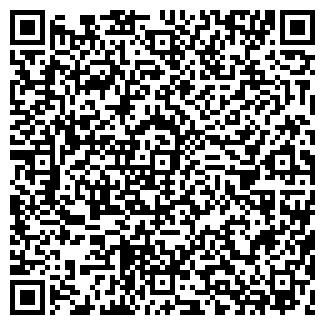 QR-код с контактной информацией организации СШМНУ, ОАО