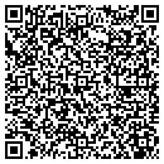 QR-код с контактной информацией организации ТЕНРОСИБ