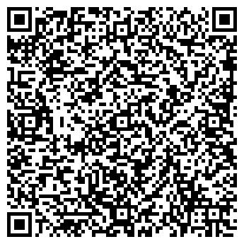 QR-код с контактной информацией организации ООО МЕГАХОЛДИНГ