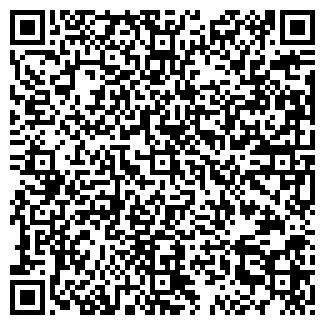 QR-код с контактной информацией организации ЛК, ЧП