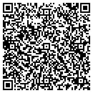 QR-код с контактной информацией организации ПРОГРЕСС ПК