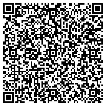 QR-код с контактной информацией организации ЯКОВЛЕВА Н.В. ЧПБОЮЛ