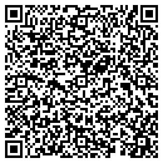 QR-код с контактной информацией организации ИЗОЛИТ