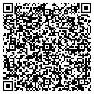 QR-код с контактной информацией организации КОМПАКТА