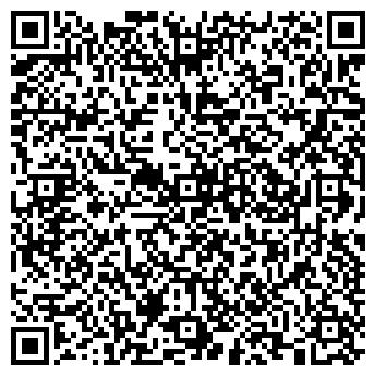 QR-код с контактной информацией организации КУЗБАСС-КЕРАМА