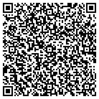 QR-код с контактной информацией организации НОВОКУЗНЕЦКРЕМСТРОЙ-Н