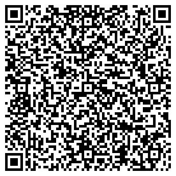 QR-код с контактной информацией организации ПРОЕКТСЕРВИС УКПП