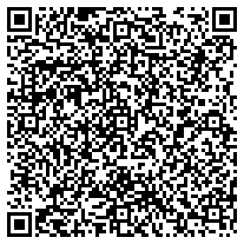 QR-код с контактной информацией организации БИН ОПТОВЫЙ СКЛАД