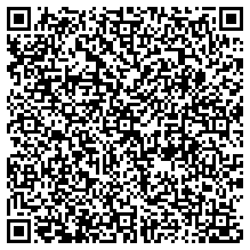 QR-код с контактной информацией организации ДЕКОРАТИВНЫЙ КАМЕНЬ LORD STONE