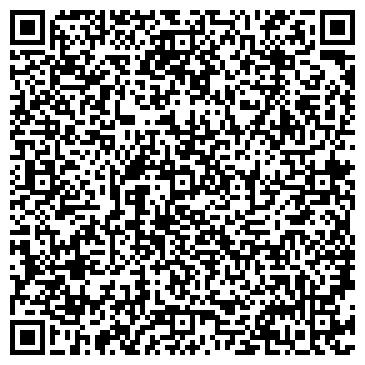 QR-код с контактной информацией организации ДОМИНГО ЦЕНТР ДОМАШНИХ УЛУЧШЕНИЙ