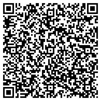 QR-код с контактной информацией организации ДРУГОВЫ