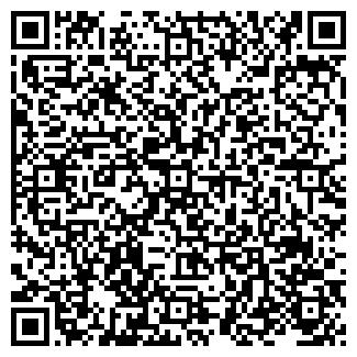 QR-код с контактной информацией организации ИНВАЦЕНТР