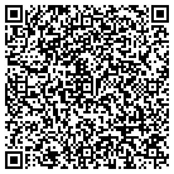 QR-код с контактной информацией организации КОМПЛЕКТСТРОЙСЕРВИС