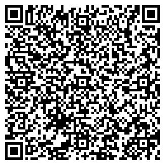 QR-код с контактной информацией организации КУЗБАСС-ЭКО