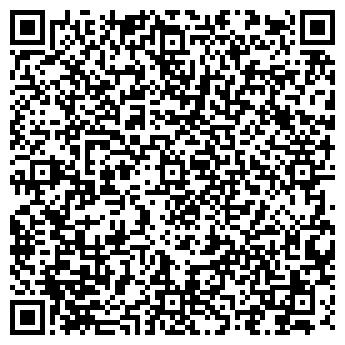 QR-код с контактной информацией организации ЛЕСНАЯ БАЗА