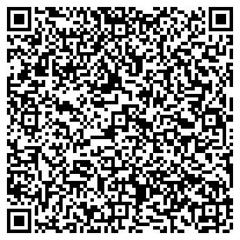 QR-код с контактной информацией организации ПЕРВОМАСТЕР