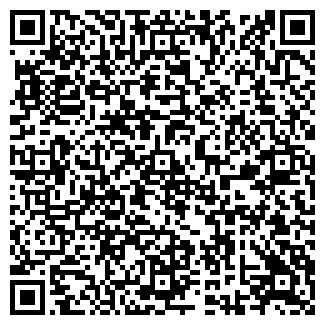 QR-код с контактной информацией организации РЕАЛМЕТ