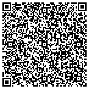 QR-код с контактной информацией организации РОСИЧ ООО СКЛАД-МАГАЗИН