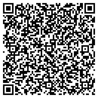QR-код с контактной информацией организации СИБПРОМСТРОЙ