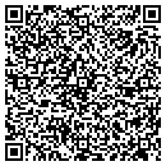 QR-код с контактной информацией организации СИМПЛЕКС