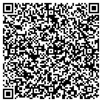 QR-код с контактной информацией организации СТРОЙКУЗНЕЦК