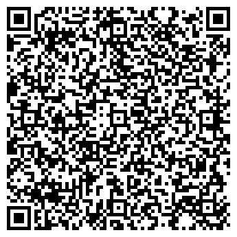 QR-код с контактной информацией организации СТРОЙТЕХТРЕЙД
