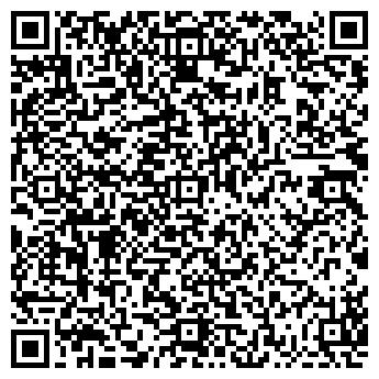 QR-код с контактной информацией организации СТРОЙТРАНССЕРВИС