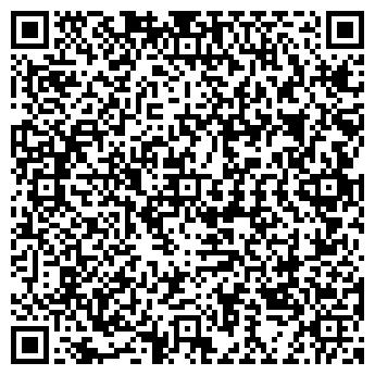 QR-код с контактной информацией организации ТОВАРIЩЪ ТД