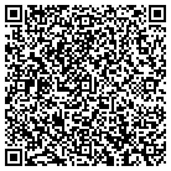 QR-код с контактной информацией организации УДОБНЫЙ СКАД-МАГАЗИН
