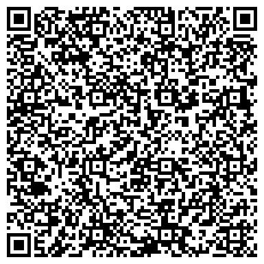 QR-код с контактной информацией организации УРАЛКЕРАМИКА ОФИЦИАЛЬНЫЙ ПРЕДСТАВИТЕЛЬ ЗКИ Г. ШАХТЫ