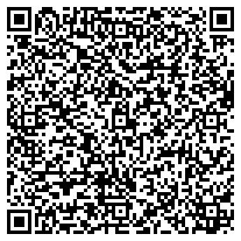QR-код с контактной информацией организации ПРОМИНКОМПЛЕКТ УЧТПП