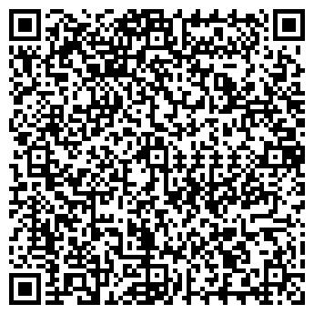 QR-код с контактной информацией организации VIP-ДЕКОР САЛОН